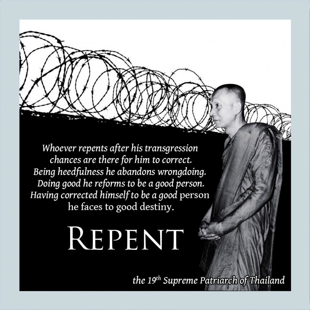 1 REPENT