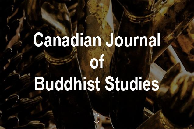 Canadian Journal