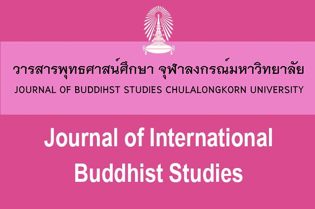 Journal of Buddhist Studies CU
