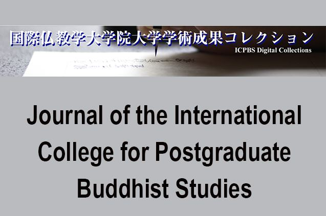 Journal of the International College for Postgraduate Buddhist Studies