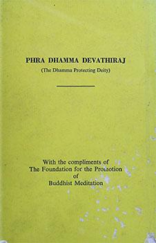 Phra Dhamma Devathiraj-1