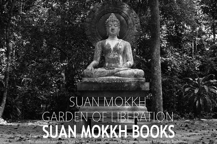 SUAN MOKKH BOOKS