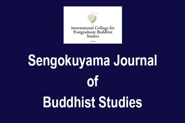 Sengokuyama Journal of Buddhist Studies