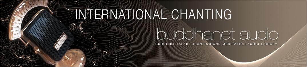Buddhanet copy