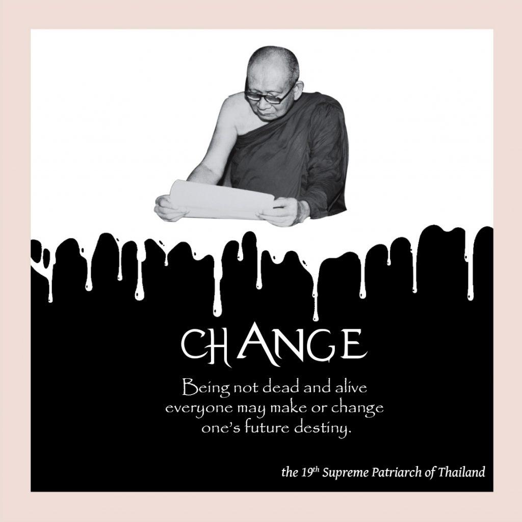 1 CHANGE