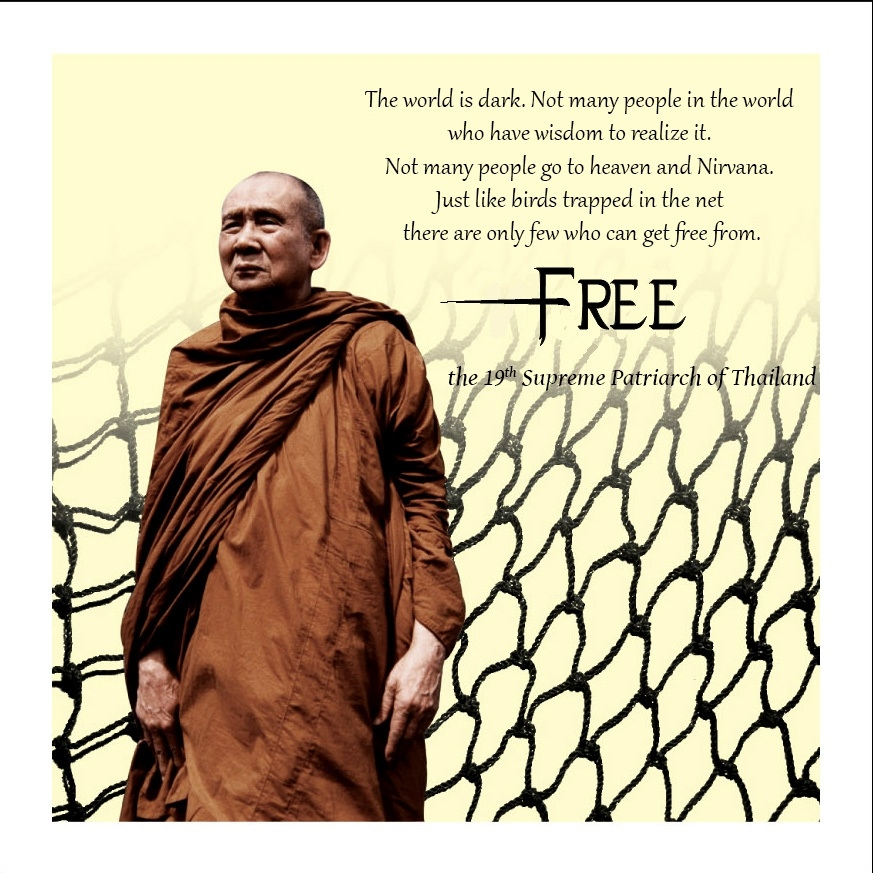 1 FREE