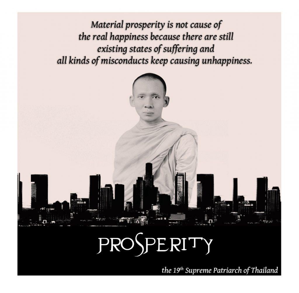 1 PROSPERITY