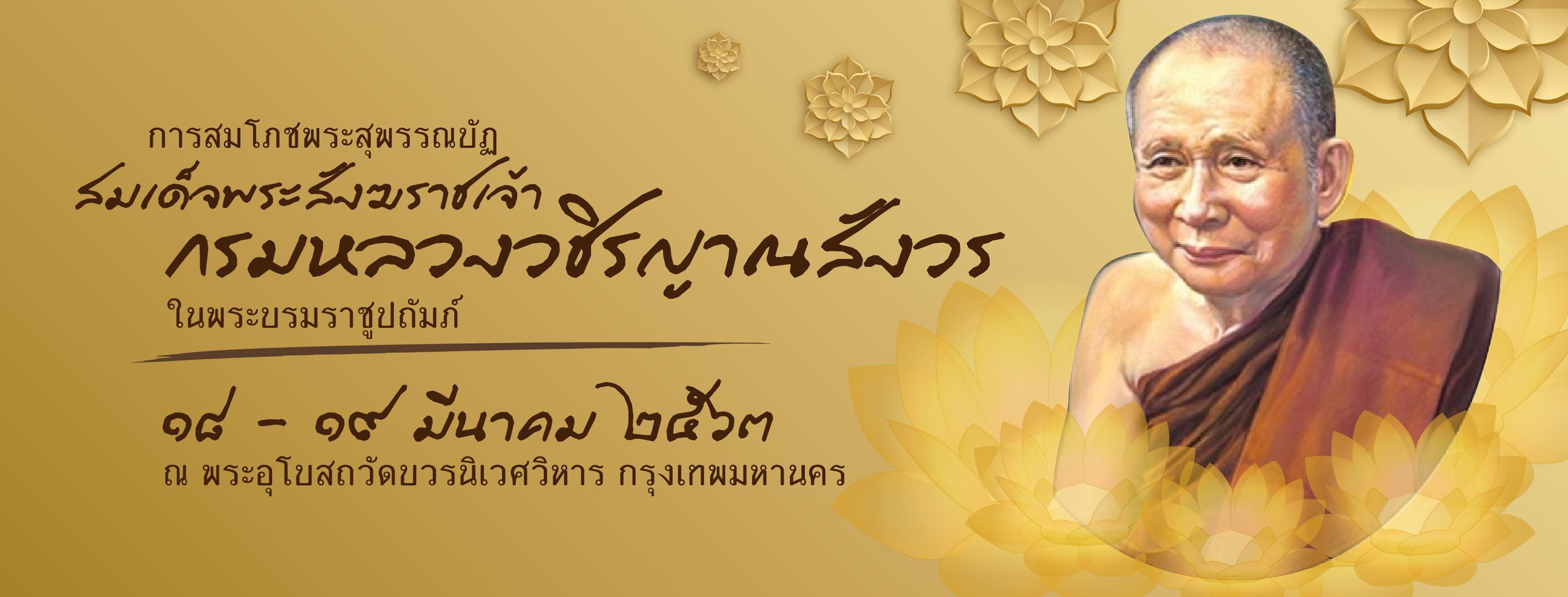 Banner FB