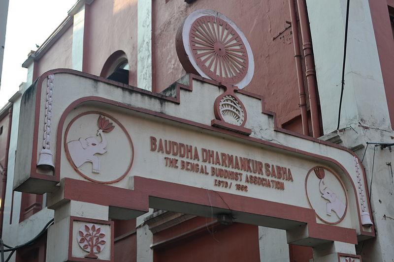 800px-Bauddha_Dharmankur_Sabha_II
