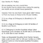 Bangladesh Bouddha Kristi Prachar Sangha